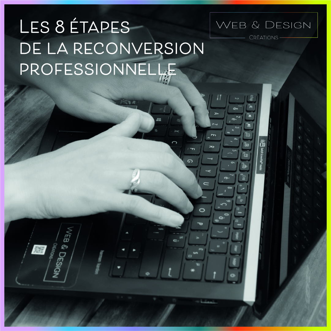 web design créations reconversion professionnelle