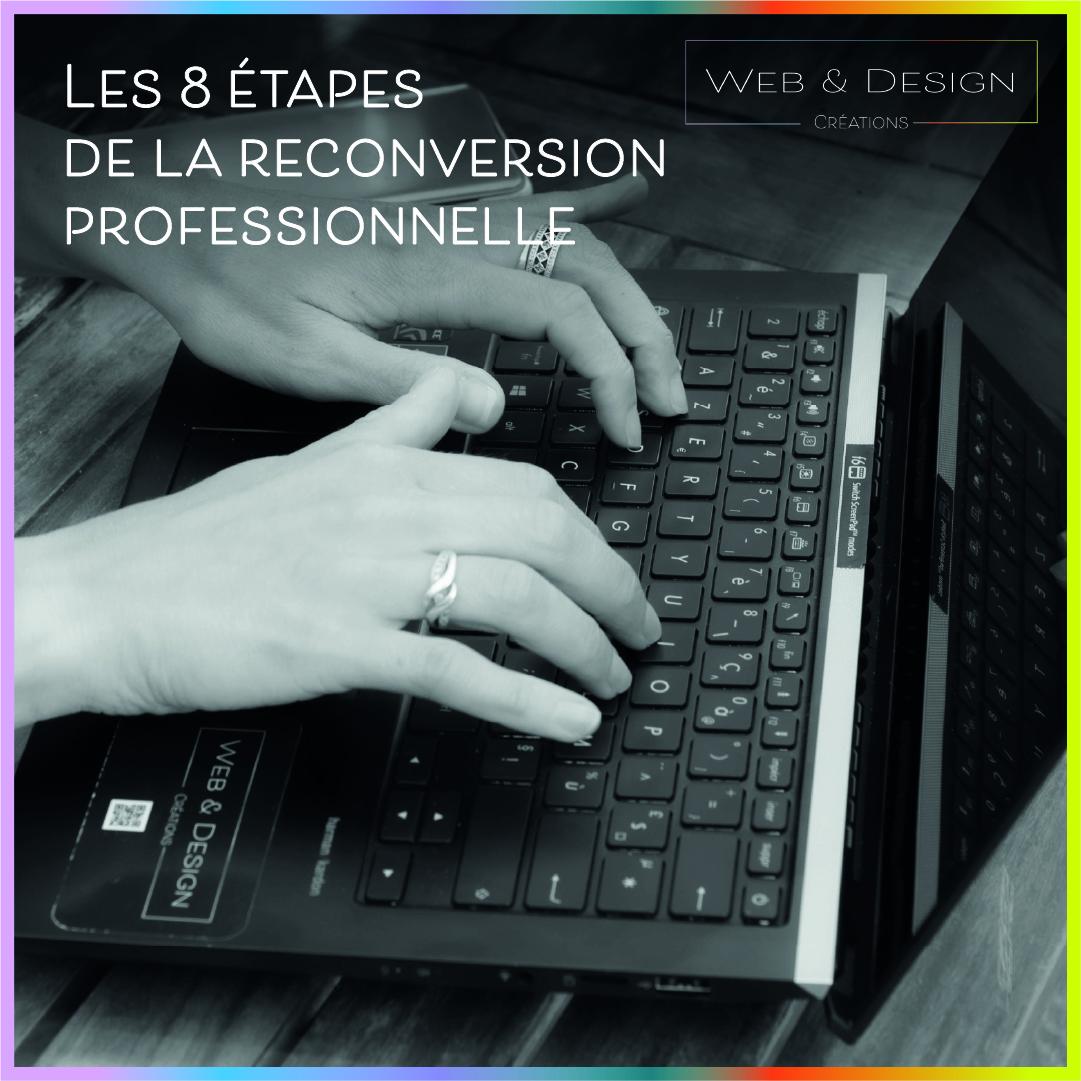 web design créations reconversion professionnelle